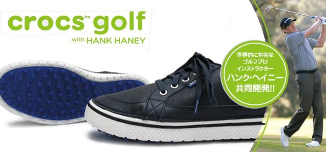 クロックスゴルフ