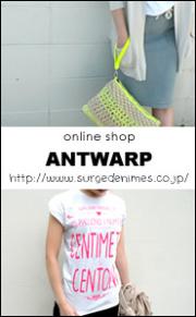 antwarp