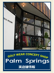 セレクトショップPalm Springs