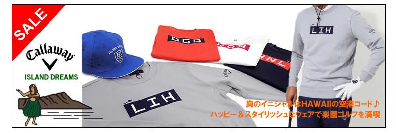 Callaway apparel ニット