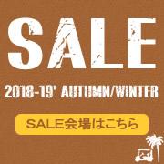 2018-19'秋冬SALE