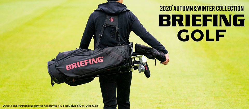 ブリーフィングゴルフ