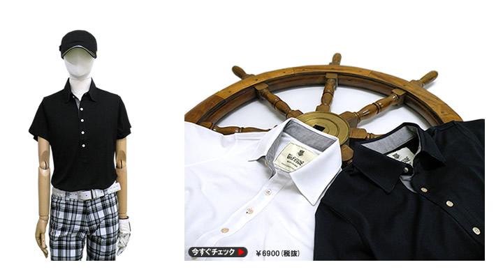 GREENIE(グリーニー)ファストドライポロシャツ