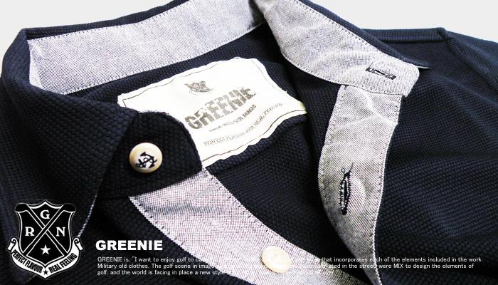 GREENIE(グリーニー)