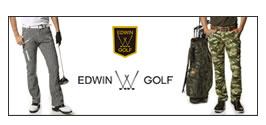 エドウィンゴルフ
