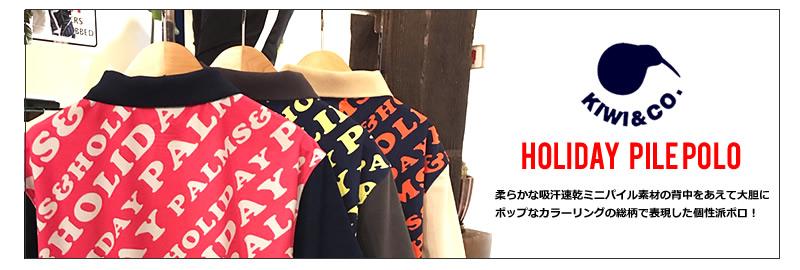 KIWI&CO ポロシャツ
