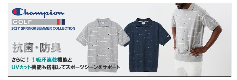 チャンピオンゴルフ ポロシャツ